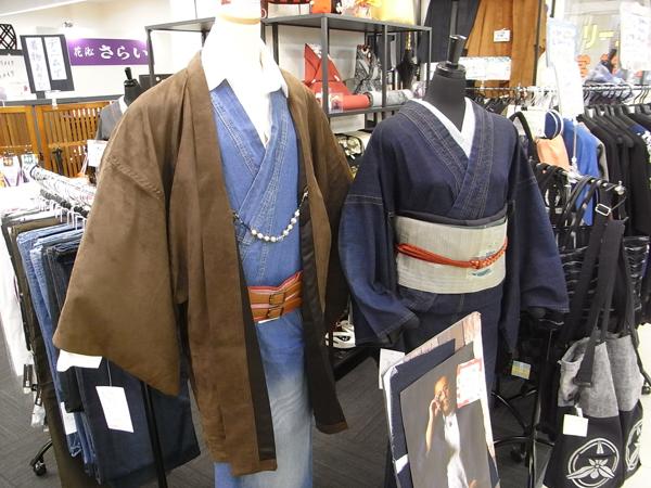 花淞さらい 着物 着付け小物 和雑貨 デニム着物 羽織 販売 東郷町 日進市 みよし市
